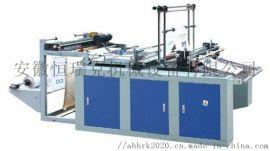 恒瑞克厂家**GFQ系列PE薄膜制袋机塑料制袋机