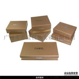 皮具盒包裝盒定制生產