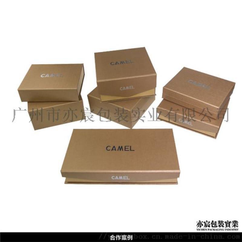 高檔皮具盒包裝盒定製生產