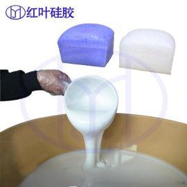 环保耐高温的液体发泡矽膠