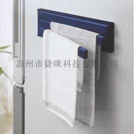 SN015 磁吸式简约收纳冰箱三位毛巾架