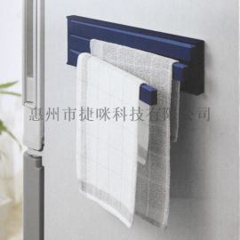 SN015 磁吸式簡約收納冰箱三位毛巾架