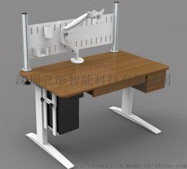 電動升降桌簡約現代電腦桌升降辦公桌