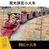 山西太原电动有轨小火车给景区农庄带去不一样的风景