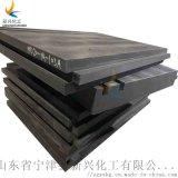防止中子射线穿透含硼聚乙烯板屏蔽体生产工艺