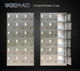 不锈钢柜厂家 工厂热销不锈钢衣柜304不锈钢鞋柜