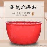 长一米陶瓷泡澡缸 半圆椭圆形浴缸