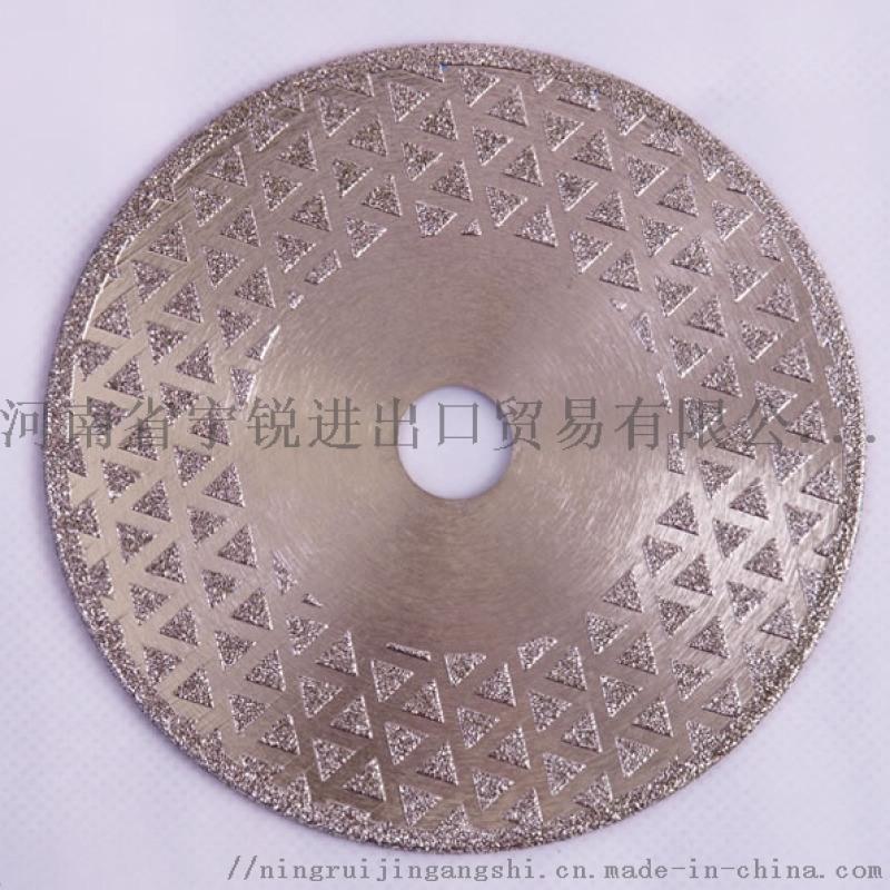 電鍍金剛石鋸片滿天星鋸片M14帶法蘭大理石切片