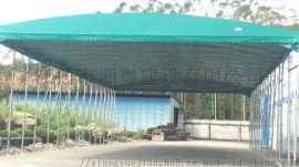 天河区厂家PVC帆布遮阳篷遮阳棚电动推拉蓬