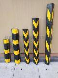 橡胶护角防撞条80cm, 墙体防撞护角