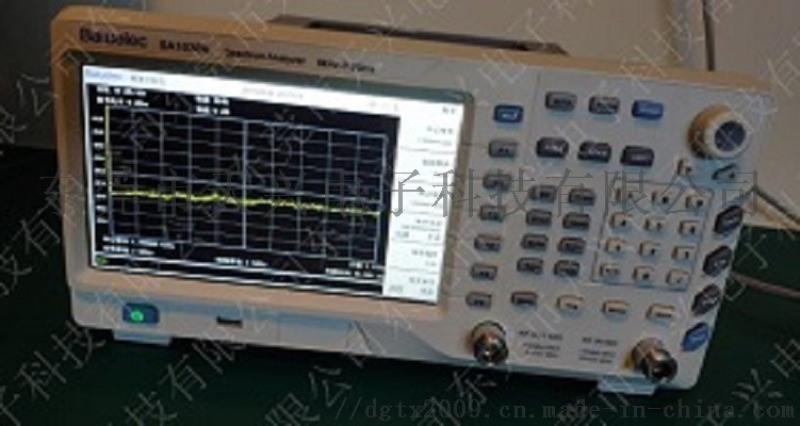 白鷺SA1030B攜帶型頻譜分析儀