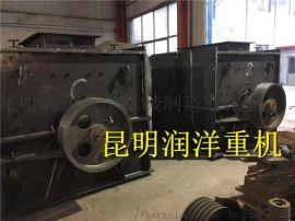西双版纳新型立式破碎机 煤矿石料破碎 多功能