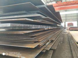 供应4Cr5MoSiV1合金工具钢现货