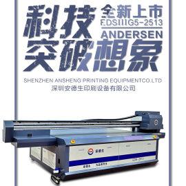 工业理光G5UV平板打印机 UV打印机厂家直销