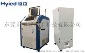 恒亚上海在线式全自动分板机_技术强_服务好