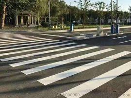 山东济宁马路划线漆有几种类型?