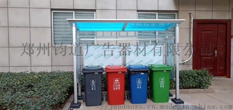 广告垃圾分类亭制作参数型号
