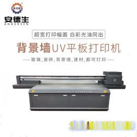云浮石材背景墙打印机 石材专用喷墨打印机
