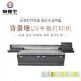雲浮石材背景牆印表機 石材專用噴墨印表機