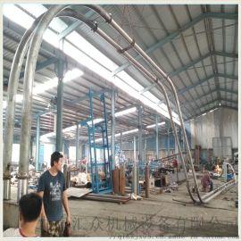 管链式输送机 组合倾斜管链加料机 六九重工 粉体料