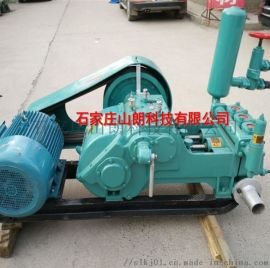 供应石家庄BW250型卧式三缸往复单作用泥浆泵