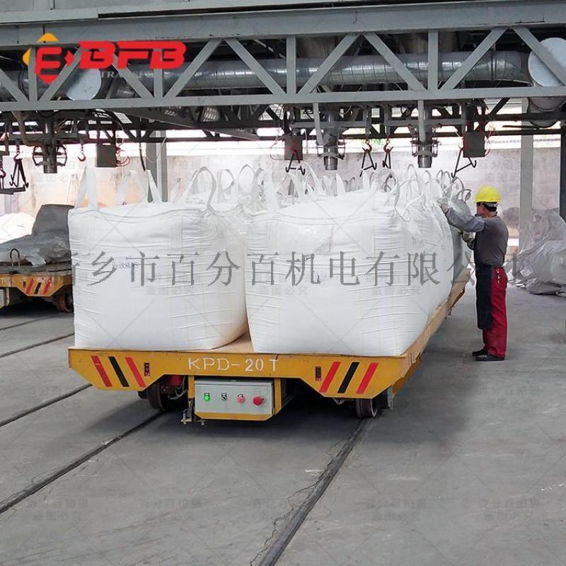 昆明160吨电缆卷筒电动平车结构 电动平板车厂家
