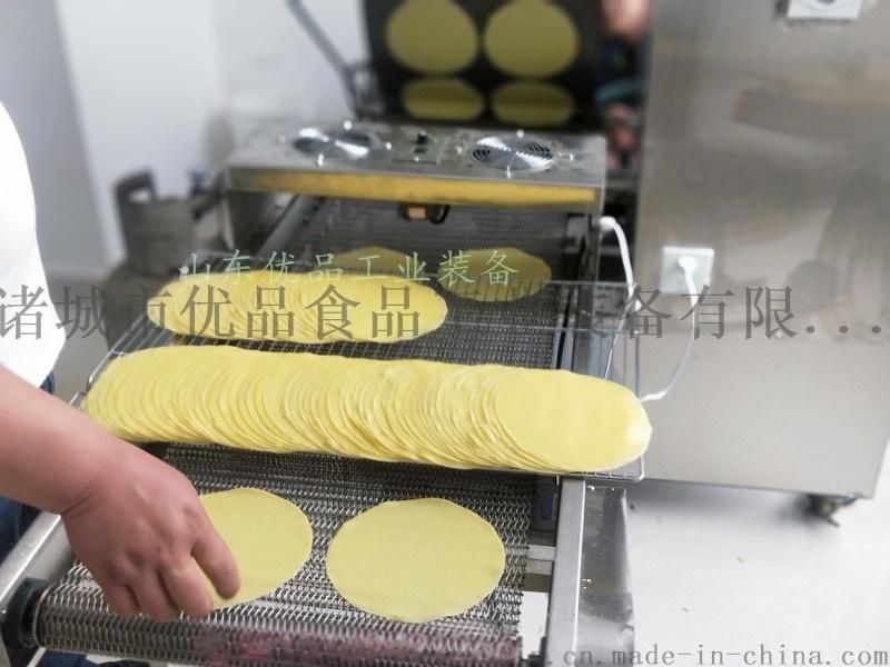 蛋皮类成型设备专家 优品 蛋皮机厂家
