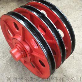 起重机钢丝绳滑轮组 20T吊环起重滑轮  铸钢滑轮