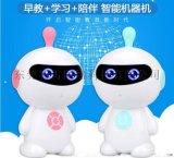 智古M3 智能机器人超级宝宝智能机器人儿童早教机故事学习机国学诗词益智陪读玩具