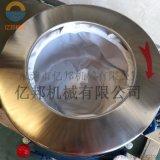 廣東廠家直銷不鏽鋼三足離心機毛織廠甩水機蔬菜脫水機