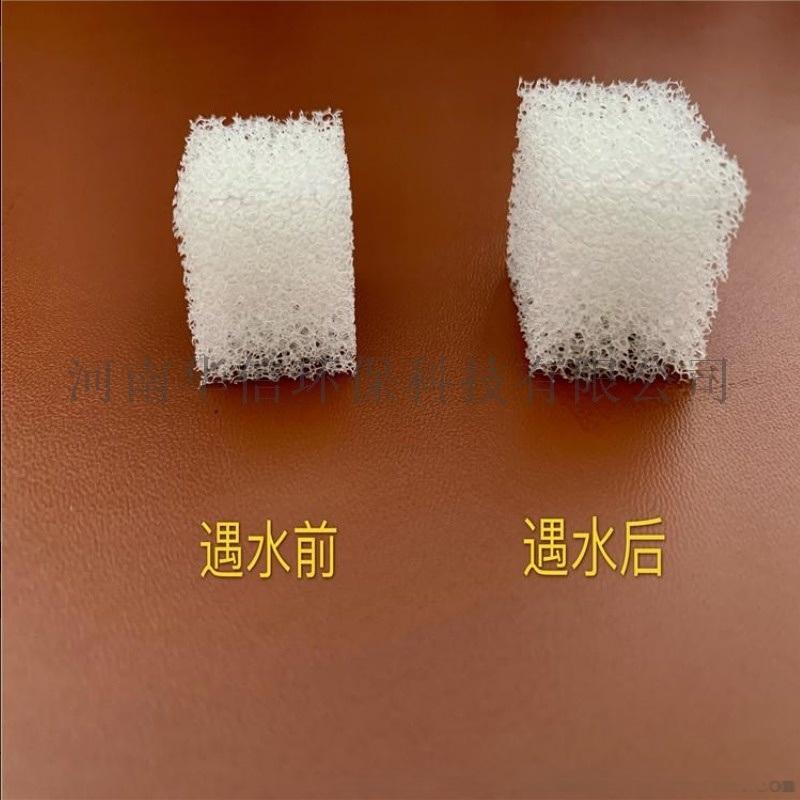 海绵**生物挂膜专用填料ppc发泡海绵填料亲水膨胀