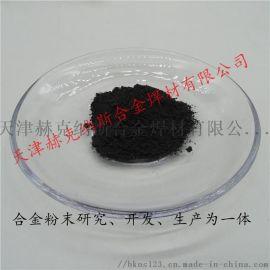 金属粉末 焊材  微碳铬铁粉
