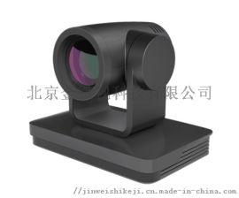 金微视信息通讯类摄像头JWS720