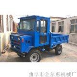 雙頂液壓自卸車 動力強勁3噸工程四輪車