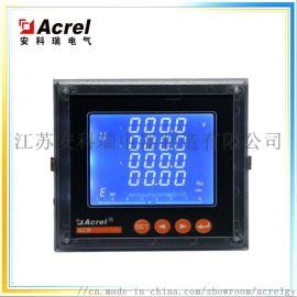 低压液晶多功能仪表谐波测量