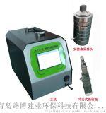 六級篩孔撞擊式空氣氣溶膠採樣器 生產廠家