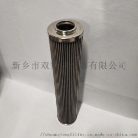 汽轮机过滤器滤芯QTL-6190/GF025W