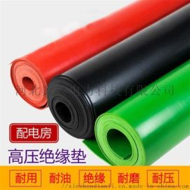 河北鑫辰电力生产供应耐磨耐油绝缘胶板