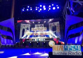 号外:上海舞台灯光音响租赁公司上海舞台LED显示屏租赁公司