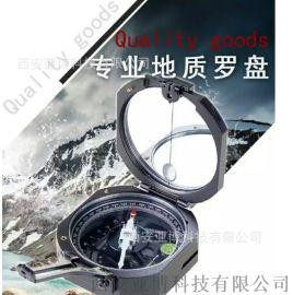 西安DQL-8防磁地质罗盘仪15591059401