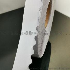 厂家直供 锯齿型双面胶 代替封箱胶带使用 环保