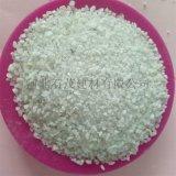 酸洗石英砂 石英砂抛磨材料 铸造用石英砂