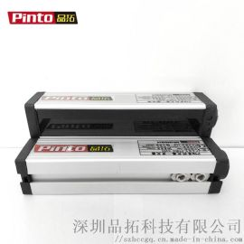PTM測量光幕 紅外線高度測量光幕 惠創測量光幕