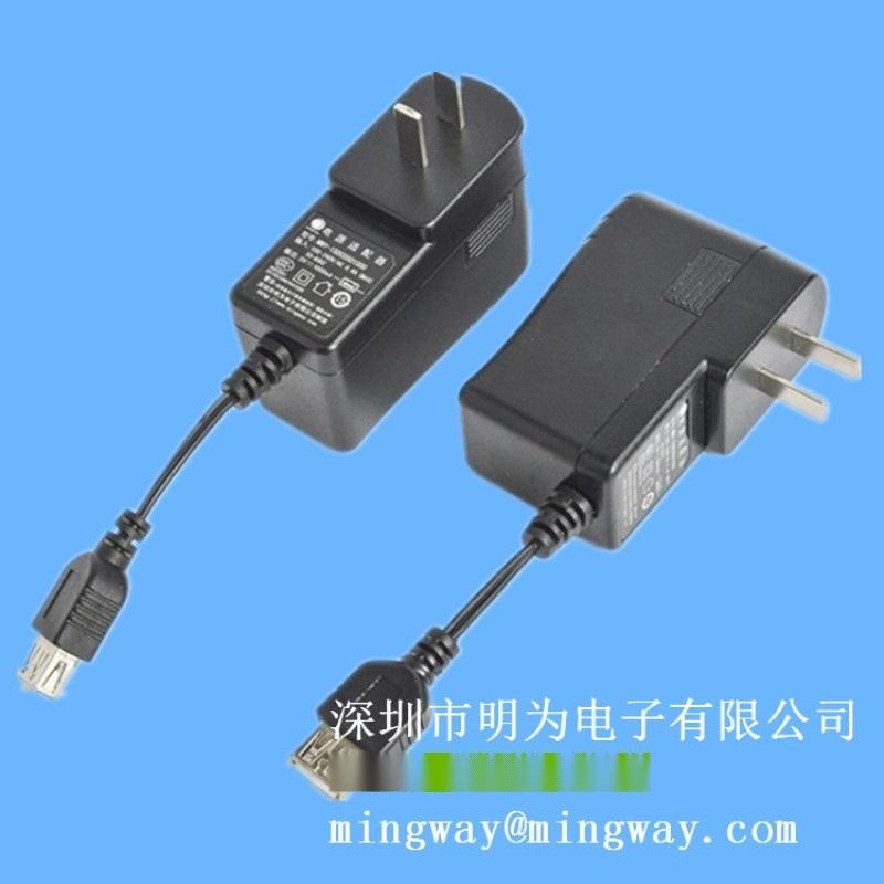 5V安规认证电源 开关电源适配器 电源适配器