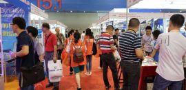 有色金属展会-2020年广州国际有色金属工业展览会