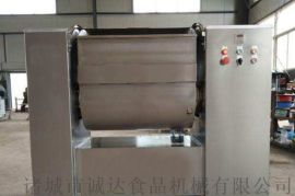 25公斤真空和面机,生产真空和面设备