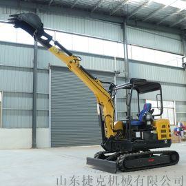 全液压驱动小挖机 工程用小型挖掘机 22微型挖掘机