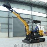全液壓驅動小挖機 工程用小型挖掘機 22微型挖掘機