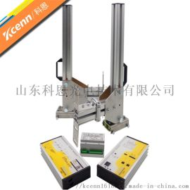 工业防护防压人手折弯机激光保护装置