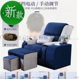 广州工厂定做沐足沙发以及翻新